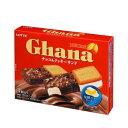 ロッテ ガーナチョコ&クッキーサンドマルチ4個入×8箱