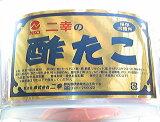 送料無料 二幸 お正月用 酢たこバケツ 700g(酢だこ) 年越し特集2021 沖縄県は別途送料がかかります。