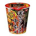 送料無料 蒙古タンメン中本 辛旨味噌タンメン 122g 12個セット - 食料品のひのや