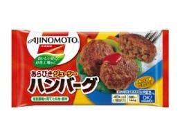 冷凍食品 味の素 お弁当あらびきジューシーハンバーグ6個×12入 [その他]