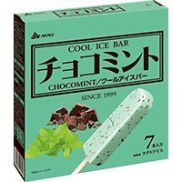 箱アイス おすすめ アイス ファミリーパック 箱アイス 人気の種類は? 箱アイス 人気ランキング 2019 をご紹介 アイス ファミリーパックでおすすめの箱アイスは コレ チョコミントマルチ