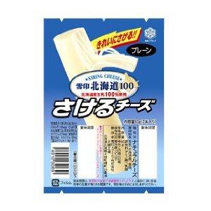 雪印北海道100 さけるチーズ プレーン 60g(2本入り)×36個