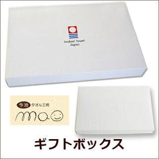 イデアゾラギフトボックス商品画像