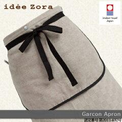 【idee Zora イデゾラ】ナチュラルタイム パイルシリーズ 便利なポケットとお手拭タオル付きギ...
