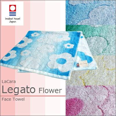 送料無料/今治タオルレガート(legato)フェイスタオルFlowerグラデーションタオル
