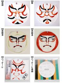 今治タオル歌舞伎フェイスマスク【日経新聞に掲載】