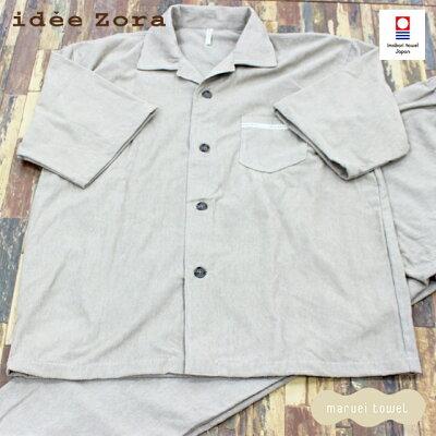 送料無料 今治タオル イデゾラ オム パジャマ 半袖 3サイズ( M L LL ) 4色 ( アイボリー グレー ブラウン ブラック ) 綿100%