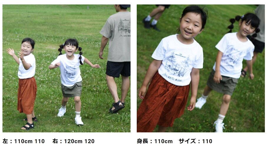 RATELWORKSラーテルワークス1THANNIVERSARYT-SHIRT(1周年記念Tシャツ)キッズ(RWS0047)