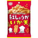 【マルエス 食べきり】紅しょうがいか天22g(5袋入)