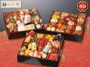 商品画像:レストラン アラスカの人気おせち2018楽天、彩華千(さいかせん)【O_270】