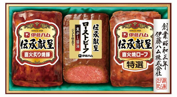 酢, セット・詰め合わせ  IGM-3121020