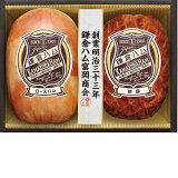 (銀行振込・コンビニ決済受付は終了しました)お中元 ギフト ハムギフト丸大食品煌彩(こうさい)MV-455(250_20夏)