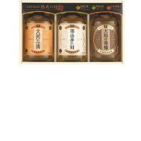 お中元 ギフト味の素AGF「ブレンディR」スティックアイス&ホットオレギフトBS-30(250_20夏)