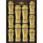 お歳暮 御歳暮 酒 ビール アサヒビールスーパードライビールセットAS-3N(250_20冬)
