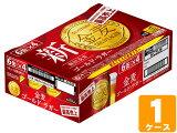 (銀行振込・コンビニ決済受付は終了しました)酒 ビールサントリー金麦<ゴールド・ラガー>金麦<ゴールド・ラガー>350ml×24本(250_20BR)