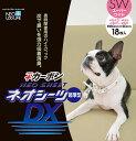 (株)コーチョーネオカーボンDXスーパーワイド18枚×4個【ペットシー...