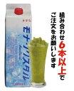 フローズンデザートベース 抹茶【お好きな組み合わせ】6本以上でご注文ください!本州は送料無料でこの価格!フローズン スムージー ミキサー かき氷 シロップ ミキサー 業務用・・・