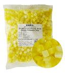 <冷凍フルーツ>ハーダース IQFカットフルーツ ゴールデンパインアップルダイス 【業務用 500g×12袋入】本州は送料無料でこの価格!