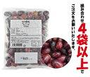 <冷凍フルーツ>ハーダース IQFフルーツグレープ500g 【お好きな組み合わせ】4袋以上でご注文ください!本州は送料無料でこの価格!冷凍食品 スムージー ジャム アイス タルト ケーキ 果物 ブドウ 葡萄 種無し