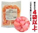<冷凍フルーツ>ハーダース IQFカットフルーツレッドグレープフルーツセグメントチャンク300g 【お好きな組み合わせ】4袋以上でご注文ください!本州は送料無料でこの価格!冷凍食品 皮むき スムージー 業務用 アイス デザート メキシコ産 果物