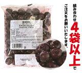 ハーダース IQFフルーツ アメリカンチェリー500g【お好きな組み合わせ】4袋以上でご注文ください!本州は送料無料でこの価格!冷凍食品 スムージー ジャム アイス タルト ケーキ さくらんぼ ダークチェリー 果物