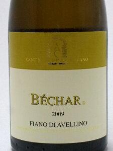 """フィアーノ・ディ・アヴェリーノ""""ベシャール""""[2009]/アントニオ・カッジャーノ"""