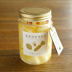 金沢のピクルス・大根とレモン (いつものピクルス)