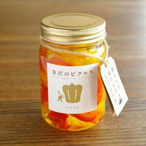 金沢のピクルス・パプリカ (いつものピクルス)