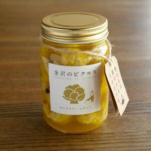 金沢のピクルス・カリフラワーとカレー (いつものピクルス)
