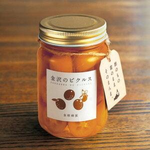 金沢のピクルス・金柑蜂蜜(季節のピクルス)