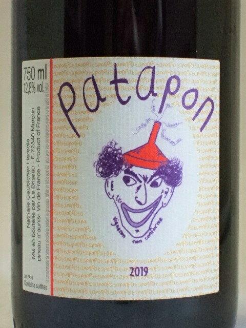 ワイン, 赤ワイン 192019