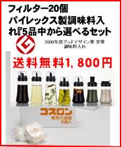 20p1800円