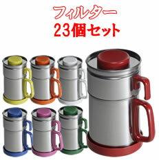 コスロンフィルターたっぷり23個セット 油こし器油こしオイルポット日本製ステンレス油こしフィルターカートリッジ小さいフィルター