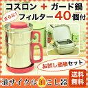 Filter_40abura_ga-do