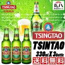 ★送料無料♪ 中国大人気!! TSINTAO 青島ビール 330ml ...