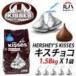 ★HERSHEY'S kisses キスチョコ 大容量 1.58kg X 1袋★ チョコレート チョコ デザート 甘い chocolate ハーシーズ