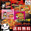 ★送料無料★全5種10個 激辛!! ブルダック炒め麺お試し10個セット!!★