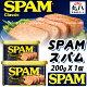 ★SPAM スパム 200g X 1缶★ spam スパム ハム ソーセージ ポークランチ…