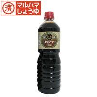 【金印1000ml(1L)】マルハマ食品醤油しょうゆ濃口こいくちペットボトルおすすめ