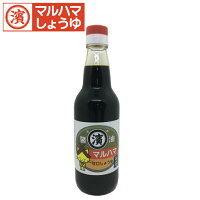 【甘口さしみしょうゆ_360ml】マルハマ食品醤油しょうゆさしみお刺身甘口あまくち小瓶しまねっこポイント