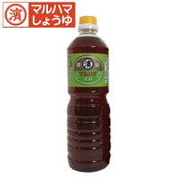 【淡口しょうゆ1000ml(1L)】マルハマ食品醤油しょうゆ淡口薄口うすくちペットボトルおすすめ