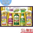 日清 有機えごま油&アマニ油&EXVオリーブ油 NABー30