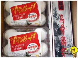 極上の烏骨鶏卵5個プリンエッグ(全半熟卵)タレツキ10個