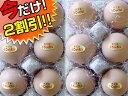 敬老の日セール高級卵うこっけいの卵6個入り×2パック=12個贈答品に最適!プレゼント お礼 お祝い 御見舞い 父の日 高級 極上 ギフト卵 たまご 玉子 健康 免疫力アップ  敬老の日ギフト ・・・