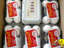 生の極上!烏骨鶏卵6個と全半熟卵(温泉卵)25個タレ付きマルヒお試しお買い得詰め合わせセット!!【お礼】【御見舞い】【ギフト】【プレゼント】【御歳暮】【10P03Dec16】