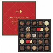 メリーチョコレート ファンシー チョコレート