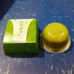 内祝・お返し・香典返しに最適ギフト川越市〈亀屋〉河越茶のお茶ぷりん 1個