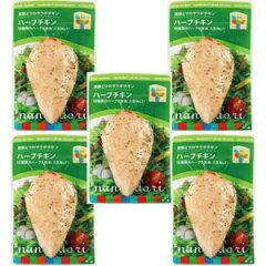 お得なまとめ買い〈アマタケ〉サラダチキン ハーブチキン5Pセット のし・包装不可