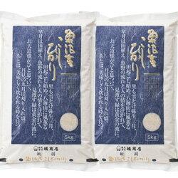 契約栽培米魚沼産こしひかり6回コース 2袋 計10kg (隔月/1年) (代引不可商品)のし・包装不可