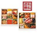 商品画像:健康マイスターの人気おせち2018楽天、おせち おせち料理 2018 日本料理 なだ万 「正月万菜」 和風 二段重 2人前 2人 送料無料 のし・包装不可